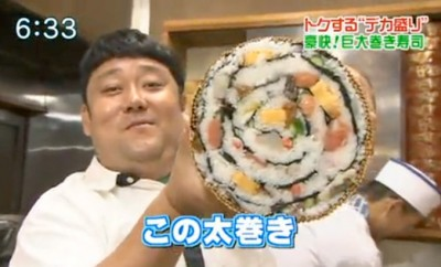 record alimentaire sushi