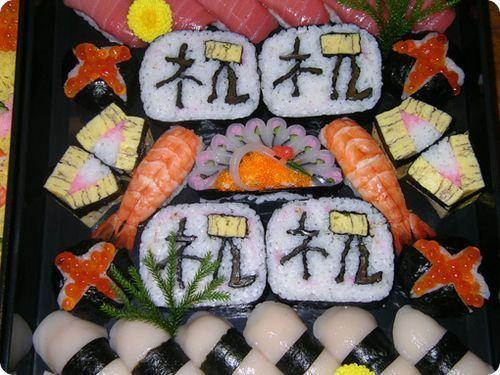 Le «Sushi Art» ou l'Art du Sushi